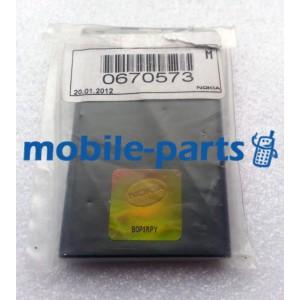 Оригинальный аккумулятор BL-5J  для Nokia 5800,5228, 5230, Asha 200, C3-00, C5-00, C5-00 5MP, N900, X1-01, X6-00 (0670573)