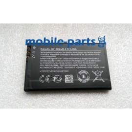 Оригинальный аккумулятор BL-4U  для Nokia E66, 3120 Classic, 500, 5250, 5530, 5730, 6600 Slide, 6600i Slide, 8800 Arte, Asha 300, C5-03, C5-06, E75 (0670560)