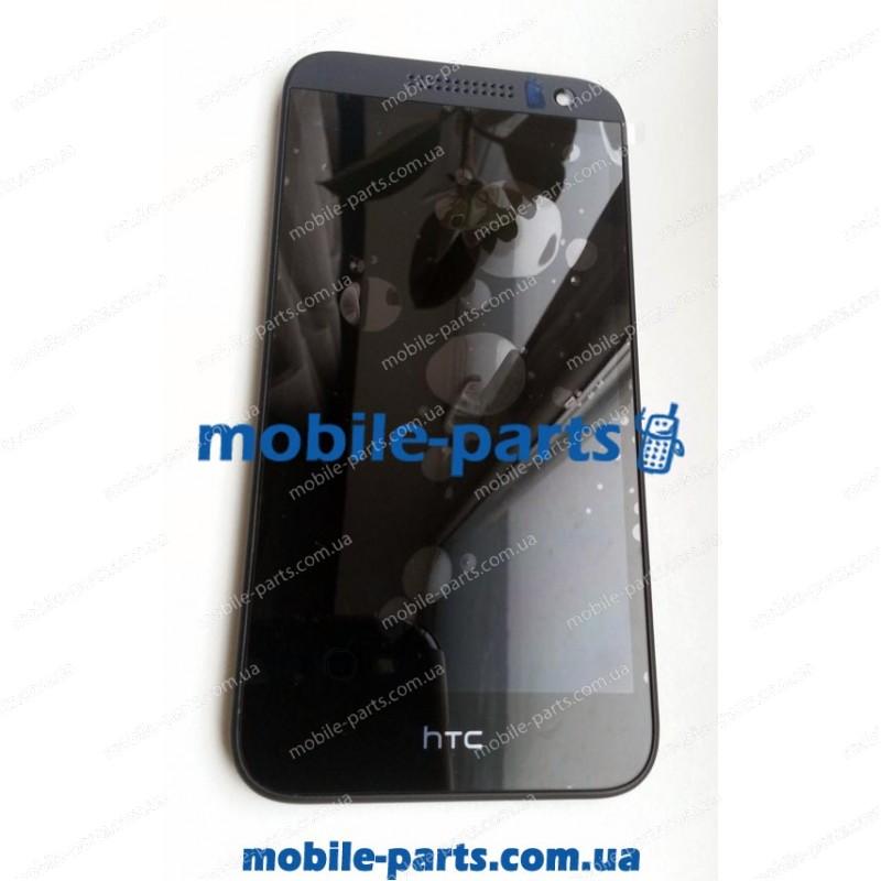 Дисплейный модуль (сборка дисплея и тачскрина) для HTC Desire 616 Dual Sim Black оригинал