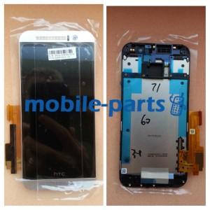 Дисплей с передней панелью и сенсором(тачскрином) для HTC One M9 Gold on Silver оригинал