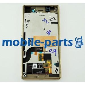 Дисплей в сборе с передней панелью, сенсором и боковыми кнопками для Sony Xperia M5 Dual E5633, Xperia M5E5653, Xperia E5603 Gold оригинал