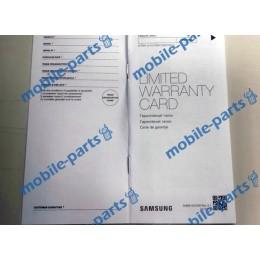 Гарантийный талон для мобильных телефонов Samsung