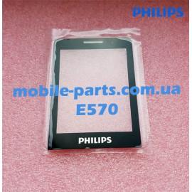 Защитное стекло дисплея для Philips E570 Xenium Dual Sim оригинал